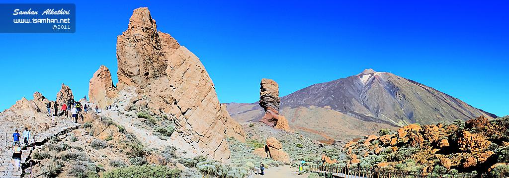 جبل تيد ثالث أكبر بركان وخرافة 21-12-2012